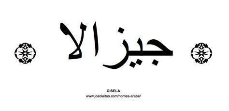 imagenes de simbolos bacanos arabe amor hijo padre simbolos fotos de letras para
