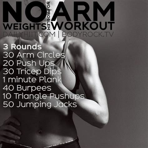 no weights no problem arm workout http www dailyhiit