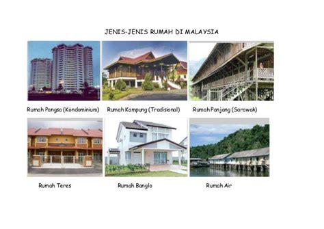 Di Malaysia jenis2 rumah di malaysia