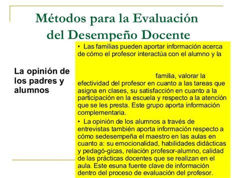 modelo de prueba de evaluacion docente 2016 del ecuador modelo de pruebas evaluacion docentes