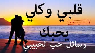 love quotes sms   youtube