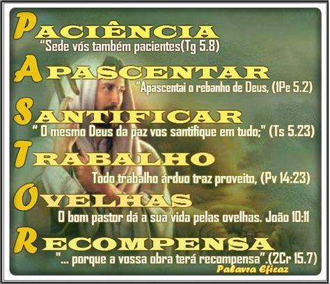 mensaje para el da del pastor dia do pastor datas comemorativas pinterest pastor