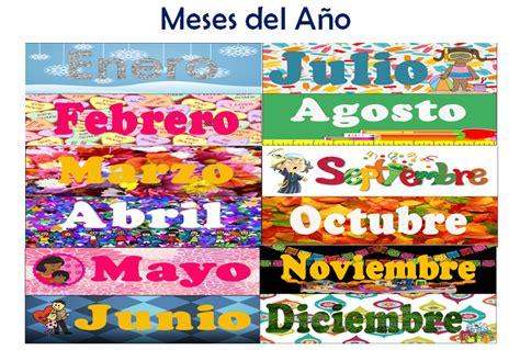 imagenes en ingles de los meses del año miss brenda armas ed meses del a 241 o banners months of
