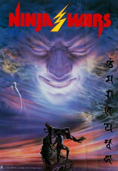 Film Ninja Wars | daily grindhouse ninja wars 1982 daily grindhouse
