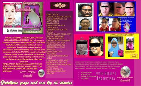 Masker Mutiara By Be New sri noora s sure mesti confirm cantik siapa bilang gadis