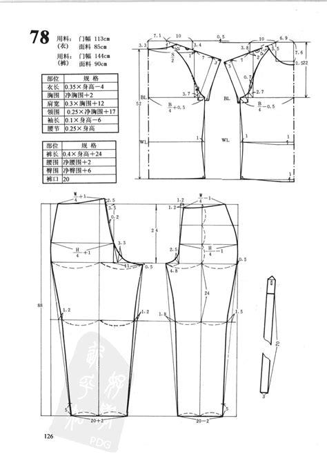 pattern making methods chinese method of pattern making modelist kitapları