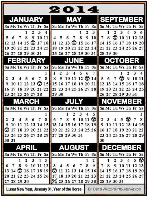wallet size calendar template free 2016 printable calendar horizontal wallet size