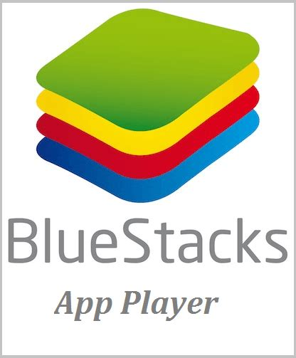 bluestacks safe can you buy propranolol online yes buy here gt gt quality