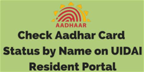 Aadhar Card Search By Name And Address Aadhar Card Status By Name Aadharcardonlinestatus Co In