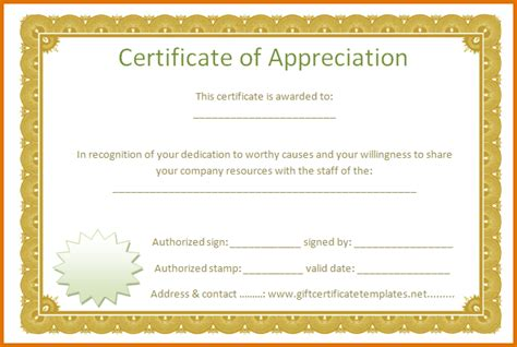 free template for certificate of appreciation 8 free printable certificate of appreciationreference