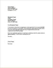 resume cover letter salary expectations uk literature