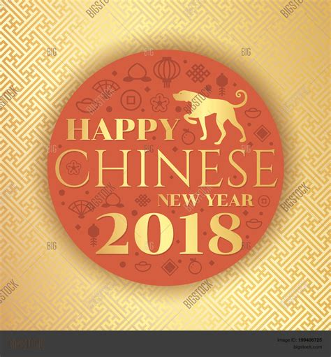 new year 2018 zodiac happy new year 2018 text vector photo bigstock