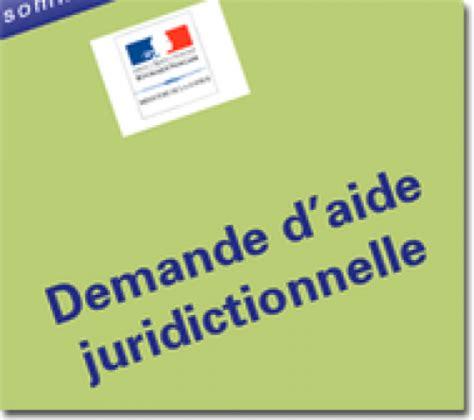 Tribunal Administratif De Ch 226 Lons En Chagne Le Bureau Bureau D Aide Juridictionnelle