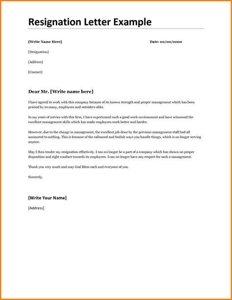 letter layout uk 2015 resign letter formats tire driveeasy co