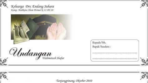 Tas Undangan Pernikahan Murah 3 template undangan tasyakuran pernikahan harga undangan tas kipas unik murah bekasi