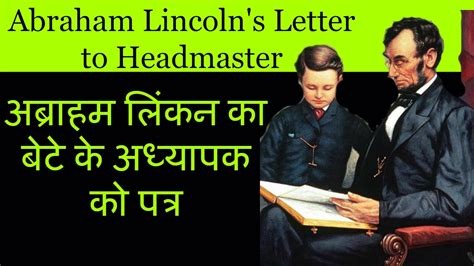 biography of abraham lincoln in urdu abraham lincolns letter to his sons headmaster in hindi