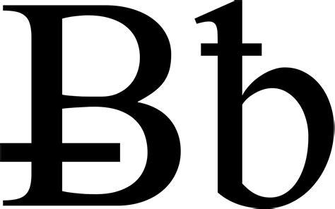 the b wikipedia