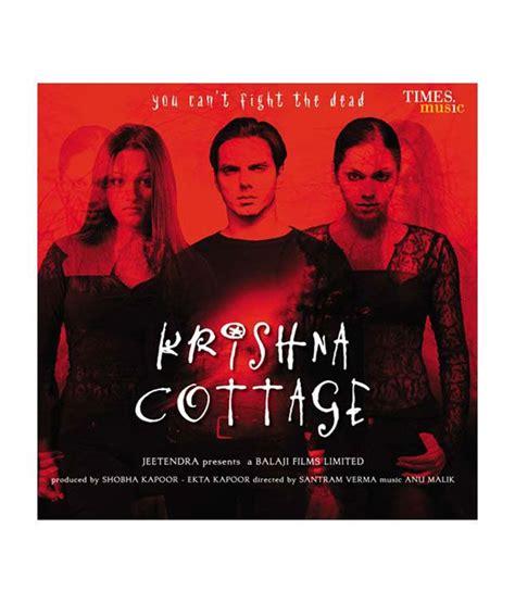 krishna cottage krishna cottage audio cd buy at best price in