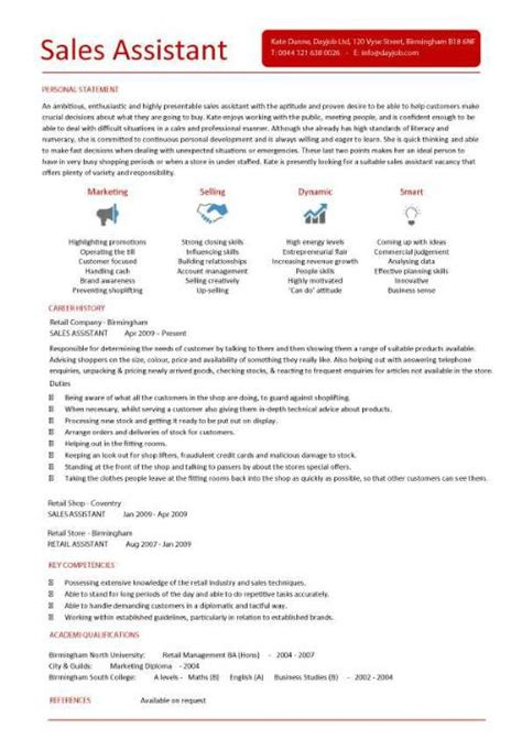 Sales assistant CV example, shop, store, resume, retail