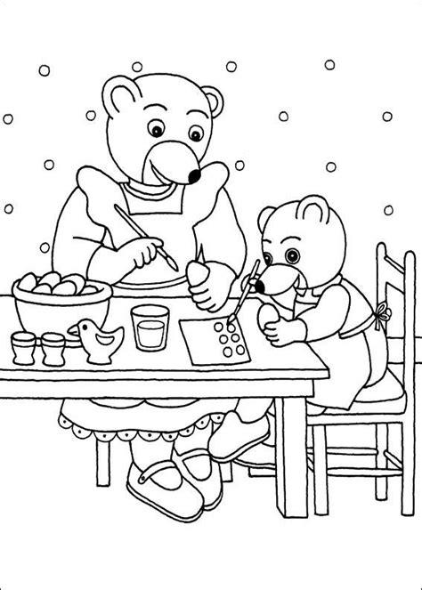 3 dessins de coloriage Petit Ours Brun A Imprimer Gratuit
