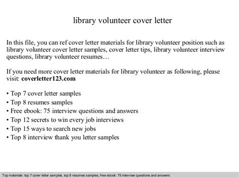 Library Volunteer Cover Letter by Library Volunteer Cover Letter