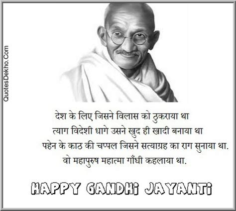 biography of mahatma gandhi in 100 words happiness quotes funny picture and images