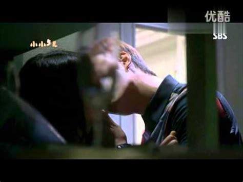 tutorial kissing youtube lee min ho park shin hye kissing step by step tutorial