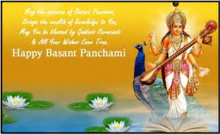 happy vasant panchmi 2015 sms wallpapers quotes wishes