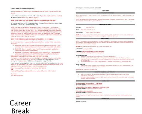 Skills On A Resume Sample by Market Yourself