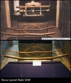 Busur Panah Termahal Foto Foto Eksklusif Peninggalan Rasulullah Saw Saung