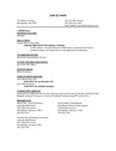 sle resume for cook sle resume format