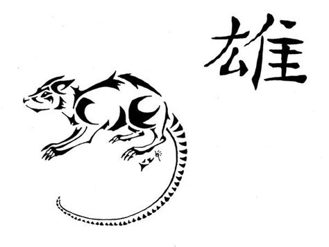 year of the rat tattoo designs year of the rat by fleech on deviantart rats