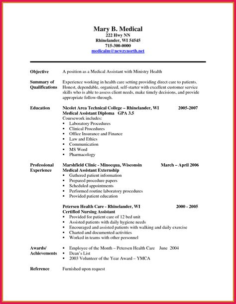 scribe resume scribe resume medical scribe resume example examples