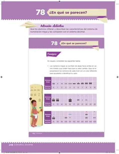 pagina de matematicas 152 153de 5 issuu desaf 237 os docente 5 176 primaria by escuelas de