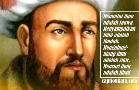 kata kata bijak imam al ghazali pengingat kematian