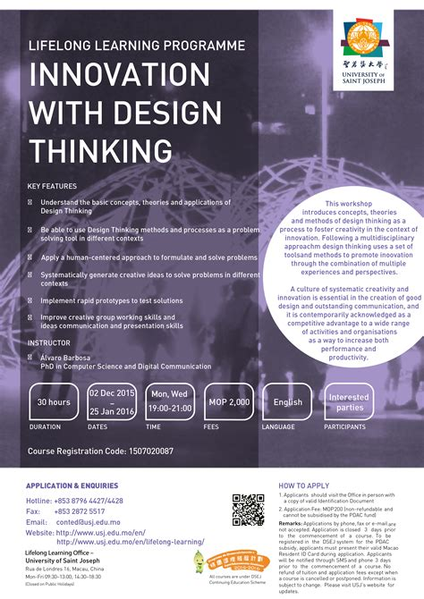 design thinking degree innovation with design thinking 設計與創新思維 usj