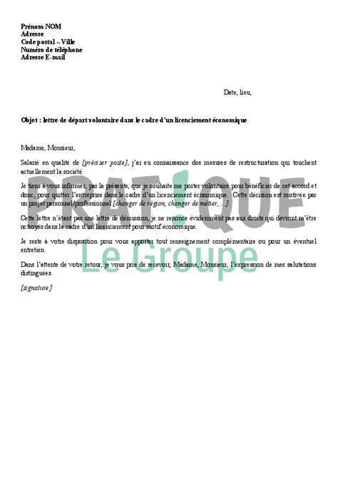 Exemple De Lettre Licenciement économique Lettre De D 233 Part Volontaire Dans Le Cadre D Un Licenciement 233 Conomique Pratique Fr