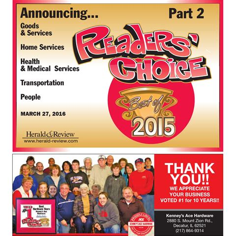 ace hardware zion illinois readers choice 2015 part 2 by herald review issuu