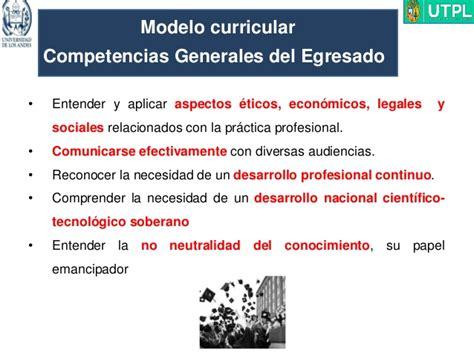 Modelo Curricular Nacional Modelo Curricular Para Carreras Tic En La Era Conocimiento Dr