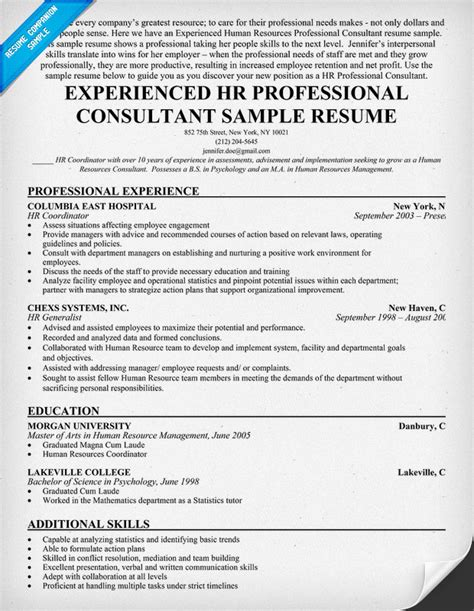 sample cover letter sample resume experienced professional
