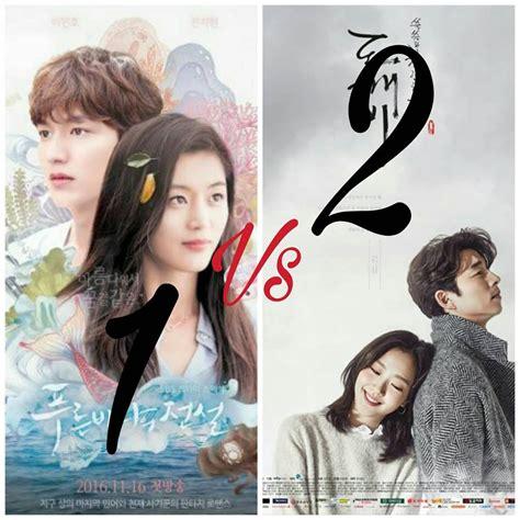 drakorindo korean drama drama korea goblin lebih digemari ketimbang the legend of