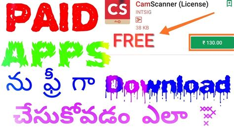 free paid apps android how to paid apps and free in android mobile