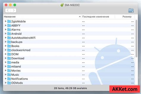 mac android file transfer android file transfer on mac 28 images transfer photos from android mac transfer files