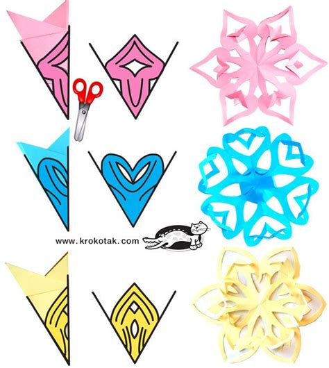 3d paper cutting templates 3d paper lace snowflakes cutting patterns tutorial