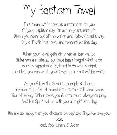 Presbyterian Baptism Certificate Template by Baptism Towel Poem Lds Primary Me Gustas