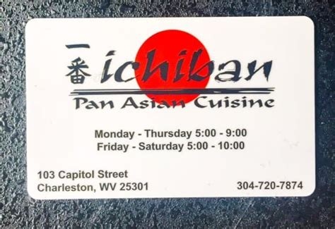 Ichiban Gift Card - gift card promotion at ichiban pan asian cuisine wv