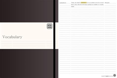 templates for goodnotes goodnotes template 01 단어장 vocabulary apa studio