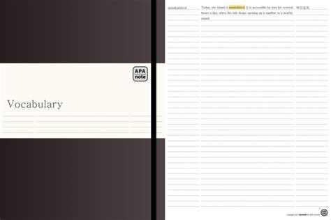 Goodnotes Template 01 단어장 Vocabulary Apa Studio Goodnotes Template
