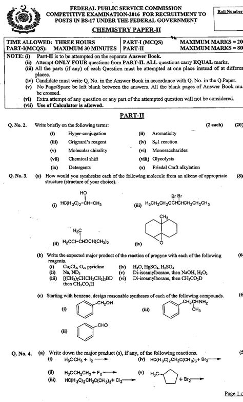 chemistry research paper sle college essays college application essays chemistry