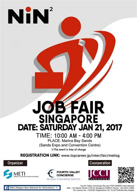 jp singapore careers top career international career fair nin2 fair in